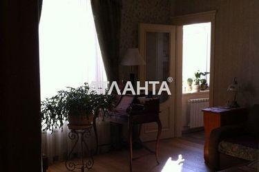 Изображение 18 — сдается дом Мизикевича (Лиманка): 1000 у.е.