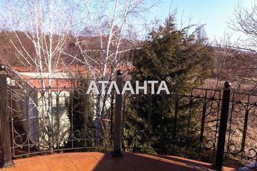 Изображение 19 — сдается дом Мизикевича (Лиманка): 1000 у.е.
