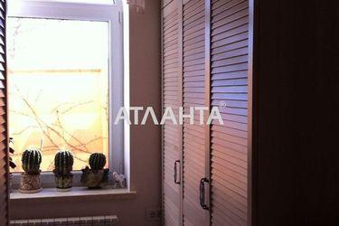 Изображение 23 — сдается дом Мизикевича (Лиманка): 1000 у.е.