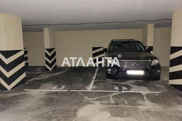 продается прочую коммерческую недвижимость в Киевском районе — 11000 у.е.