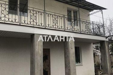 продається будинок у Вапнярці — 200000 у.е.