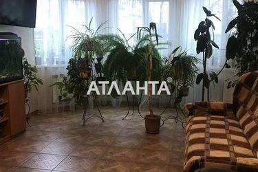 Зображення 4 — продається будинок у Вапнярці: 200000 у.е.