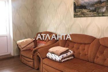 Зображення 9 — продається будинок у Вапнярці: 200000 у.е.