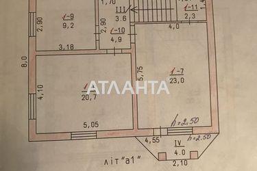 Зображення 14 — продається будинок у Вапнярці: 200000 у.е.