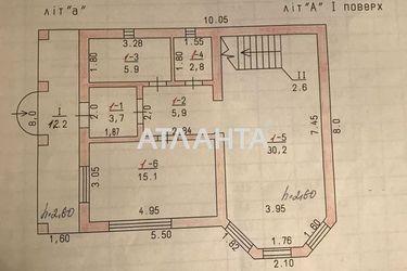 Изображение 15 — продается дом в Вапнярке: 200000 у.е.