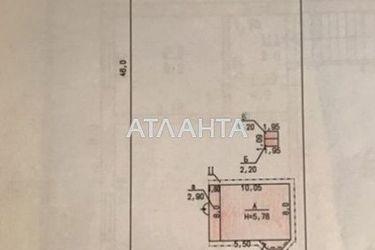 Изображение 23 — продается дом в Вапнярке: 200000 у.е.