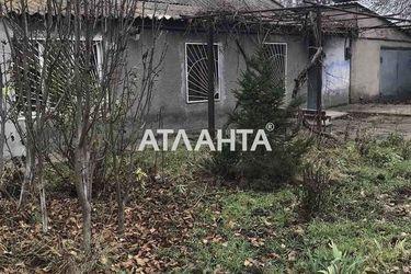 Изображение 9 — продается дом в Малиновском районе: 75000 у.е.