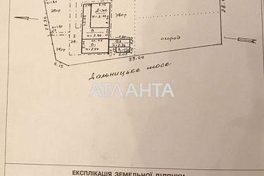 Изображение 10 — продается дом в Малиновском районе: 75000 у.е.