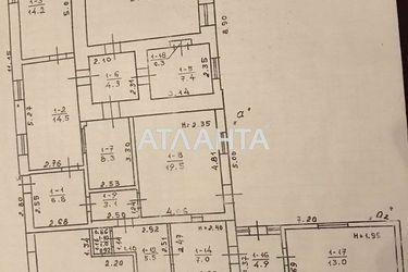 Изображение 11 — продается дом в Малиновском районе: 75000 у.е.
