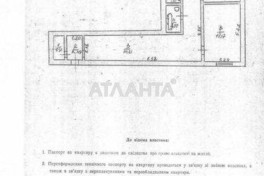 продається 2-кімнатна в Корабельному районі — 45000 у.е.