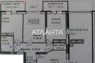 Изображение 4 — продается 2-комнатная в Киевском районе: 44260 у.е.