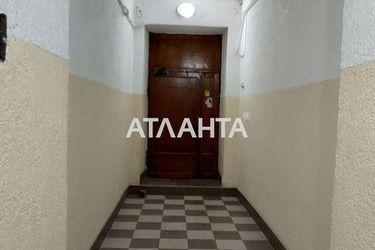Зображення 7 — продається комунальна в Приморському районі: 83000 у.е.