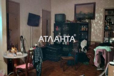 Зображення 4 — продається комунальна в Приморському районі: 83000 у.е.
