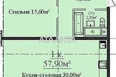 Изображение 4 — продается 1-комнатная в Приморском районе: 58000 у.е.