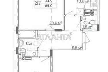 Изображение 12 — продается 2-комнатная в Голосеевском районе: 39900 у.е.