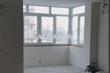 Изображение 4 — продается 2-комнатная в Голосеевском районе: 39900 у.е.