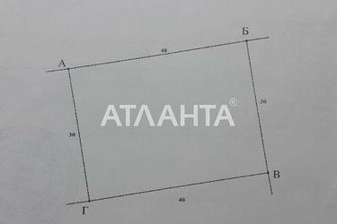 Изображение 3 — продается участок в Васильевке: 3500 у.е.