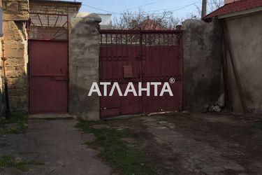 Изображение 4 — продается 3-комнатная в Суворовском районе: 32000 у.е.
