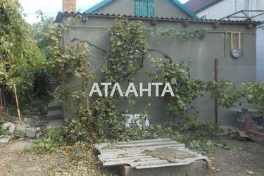 Изображение 10 — продается дом в Суворовском районе: 30000 у.е.