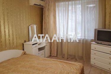 продается 3-комнатная в Малиновском районе — 44990 у.е.