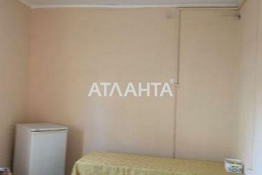 Изображение 7 — продается офис в Черноморске: 70000 у.е.
