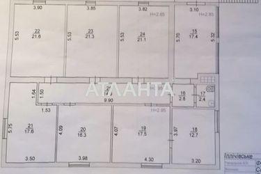 Изображение 3 — продается офис в Черноморске: 70000 у.е.