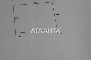 продается участок в Великом Дальнике — 8000 у.е.