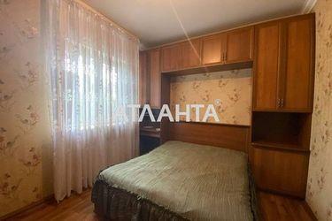 Изображение 2 — продается дом в Сухом Лимане: 95000 у.е.