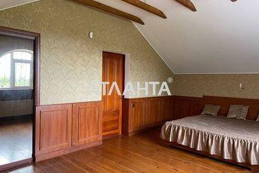 Изображение 6 — продается дом в Сухом Лимане: 95000 у.е.