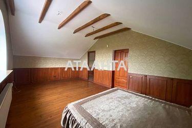 Изображение 7 — продается дом в Сухом Лимане: 95000 у.е.