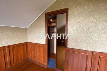 Изображение 9 — продается дом в Сухом Лимане: 95000 у.е.