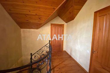 Изображение 12 — продается дом в Сухом Лимане: 95000 у.е.