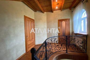 Изображение 13 — продается дом в Сухом Лимане: 95000 у.е.