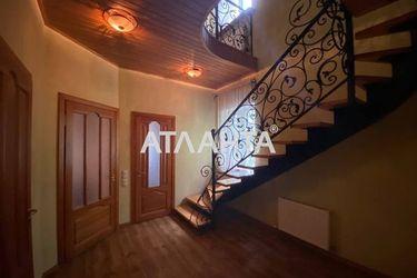 Изображение 14 — продается дом в Сухом Лимане: 95000 у.е.