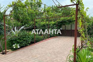 Изображение 36 — продается дом в Сухом Лимане: 95000 у.е.