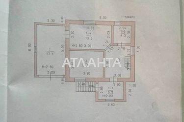 Изображение 39 — продается дом в Сухом Лимане: 95000 у.е.