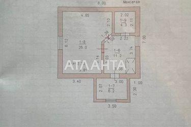 Изображение 40 — продается дом в Сухом Лимане: 95000 у.е.