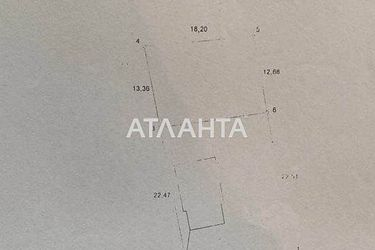 Изображение 42 — продается дом в Сухом Лимане: 95000 у.е.
