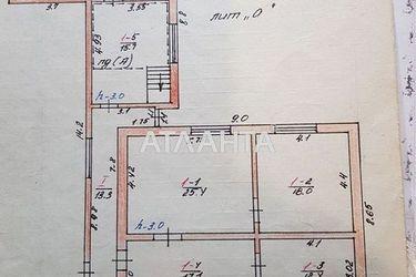 Изображение 8 — продается дом в Фонтанке: 67000 у.е.