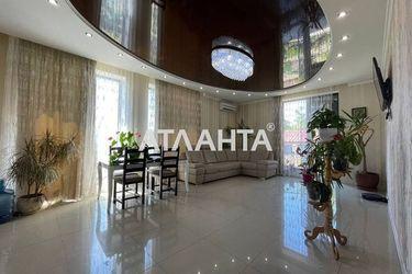 Изображение 2 — продается дом Мизикевича (Лиманка): 292000 у.е.