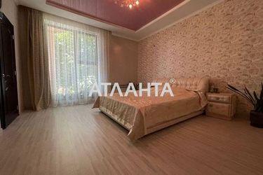 Изображение 5 — продается дом Мизикевича (Лиманка): 292000 у.е.