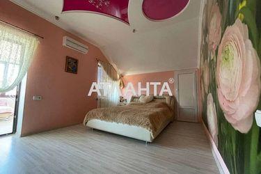 Изображение 7 — продается дом Мизикевича (Лиманка): 292000 у.е.