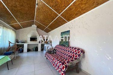 Изображение 16 — продается дом Мизикевича (Лиманка): 292000 у.е.