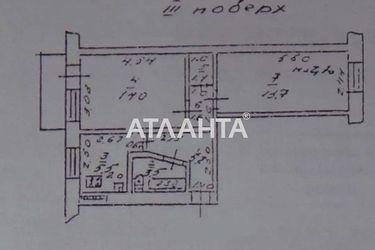 Изображение 12 — продается 2-комнатная в Малиновском районе: 42000 у.е.