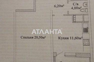 продается 1-комнатная в Малиновском районе — 38000 у.е.