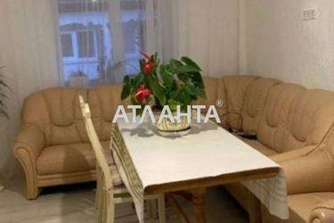 Изображение 4 — продается дом в Нерубайском: 145000 у.е.