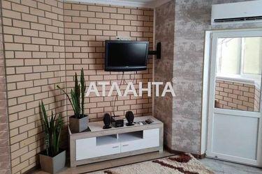 Изображение 6 — продается 1-комнатная в Ильичевке: 41000 у.е.