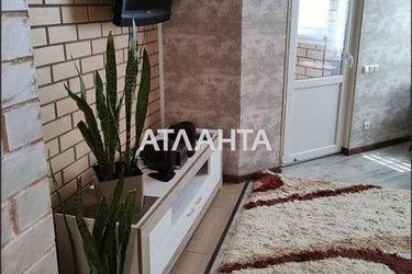 Изображение 5 — продается 1-комнатная в Ильичевке: 41000 у.е.