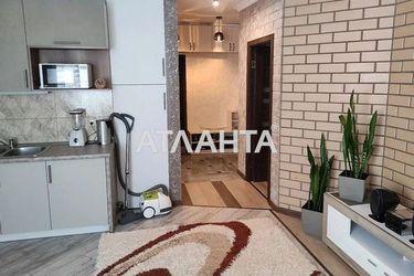 Изображение 2 — продается 1-комнатная в Ильичевке: 41000 у.е.