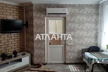 Изображение 7 — продается 1-комнатная в Ильичевке: 41000 у.е.